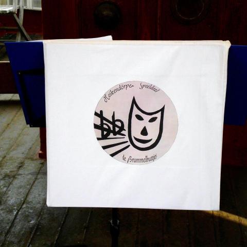 image feuerschiff-2012-041-jpg